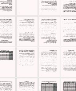 مطالعات معماری برج مسكوني