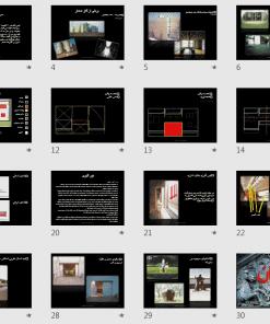 تجزيه و تحليل موزه هنر کیمبل
