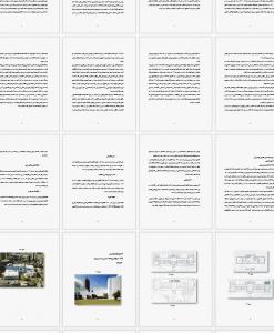 مطالعات معماری خانه مردم و معمار
