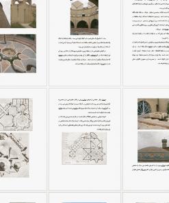 تحلیل مرکز فرهنگی سینمایی دزفول