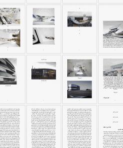 مطالعات معماری موزه اتومبیل (ماشین)