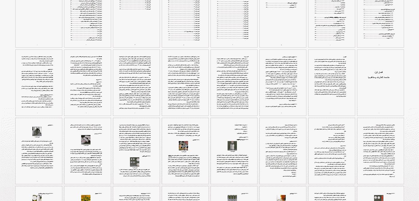 مطالعات معماری مرکز ترک اعتیاد آقایان Na AA