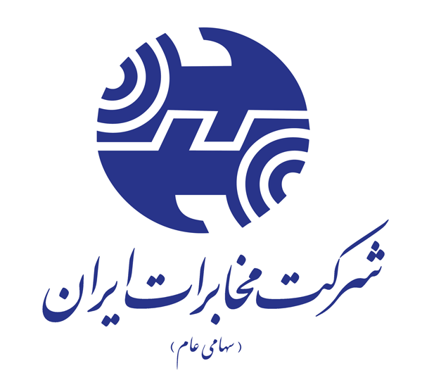گزارش کارورزی بررسی مرکز مخابراتی