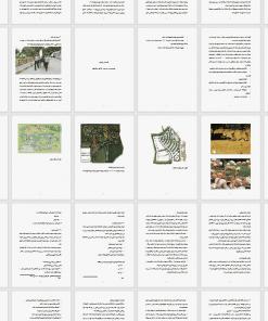مطالعات کامل معماری طراحی باغ وحش