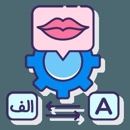 نیازمندی های دانشجویی ترجمه تخصصی