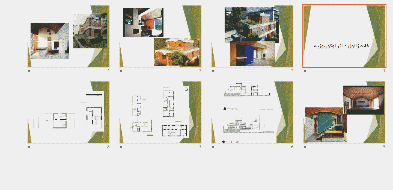 پاورپوینت خانه ژائول اثر لوکوربوزیه