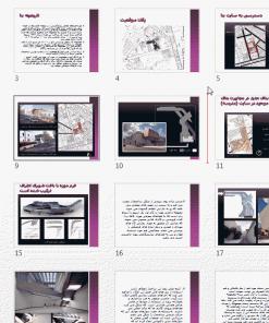 پاورپوینت موزه ماکسی شهر رم اثر زاها حدید