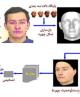استفاده از روش های فازی در بیومتریک چهره
