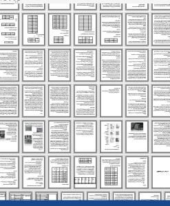مطالعات معماری کتابخانه عمومی