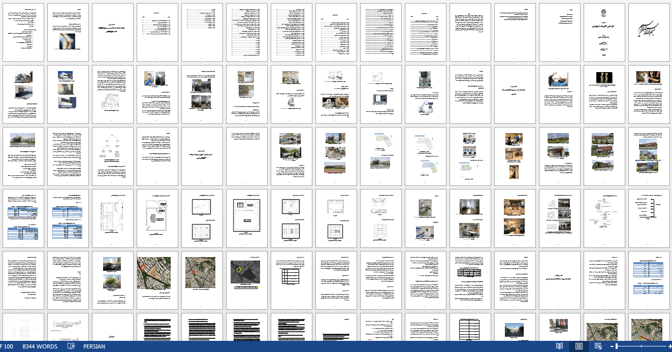 مطالعات معماری كلينيك ارتوپدي