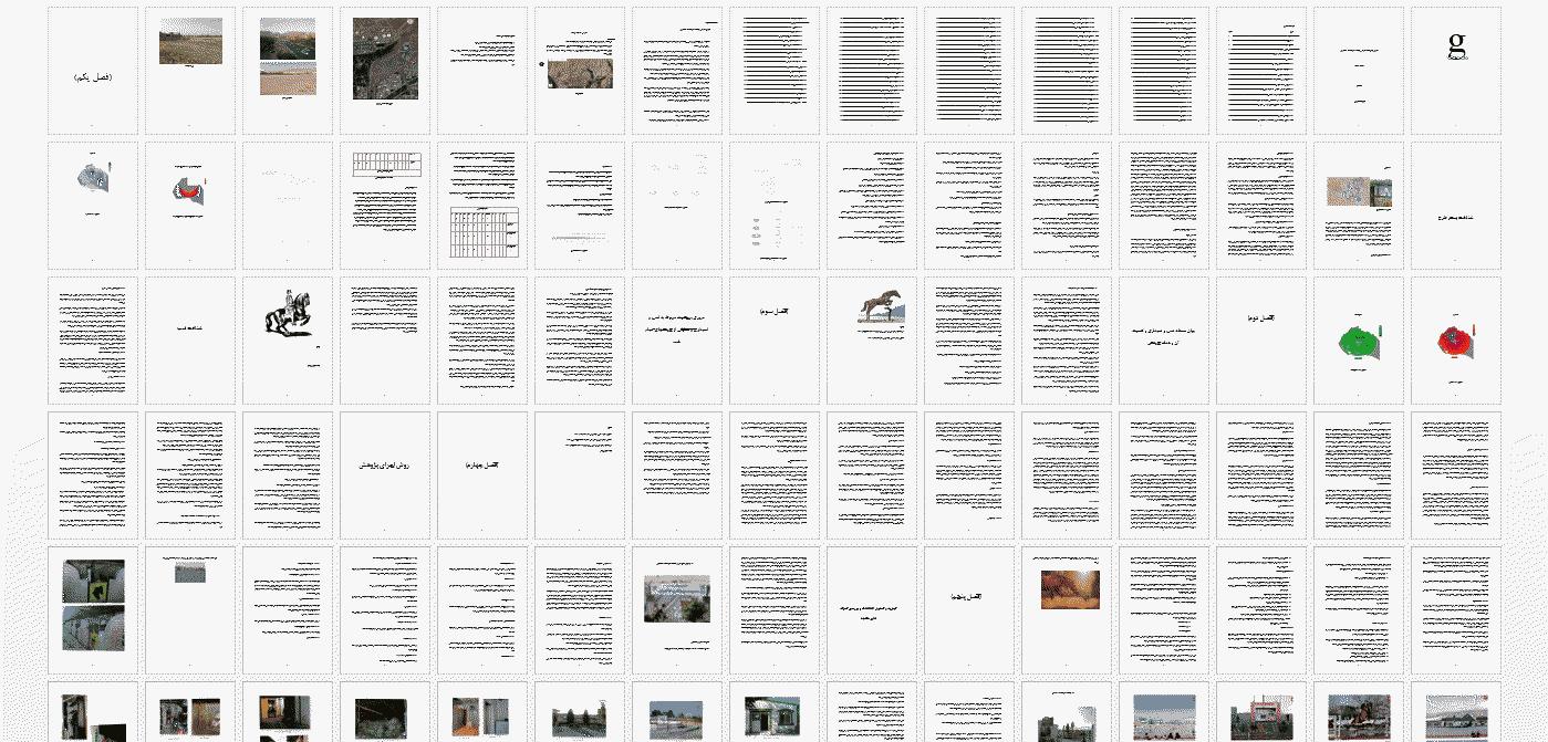مطالعات معماری مجموعه سوارکاری